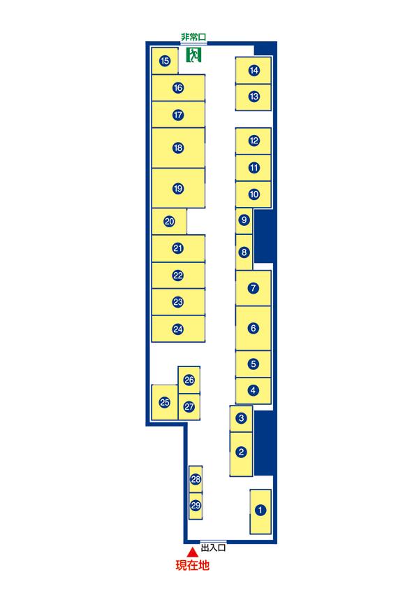 トランクルーム広島昭和町店 案内図