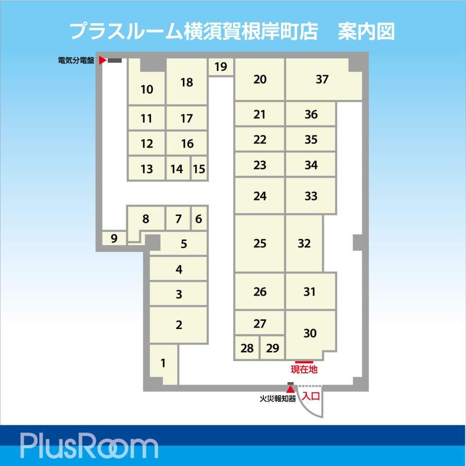 横須賀根岸町店 配置図