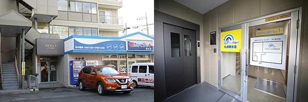 札幌菊水店 エレベーター