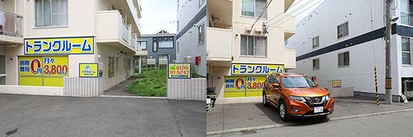 札幌宮の森店 駐車スペース