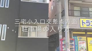 トランクルーム福岡三宅店 駐車スペース案内動画 サムネイル