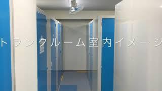 福岡舞松原店 室内紹介動画