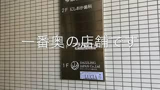 札幌トランクルーム西区役所前店 室内動画バナー
