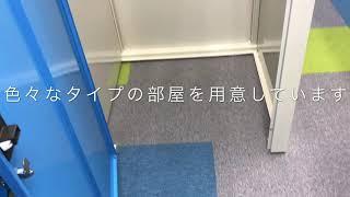 広島府中町城ケ丘店 室内紹介動画