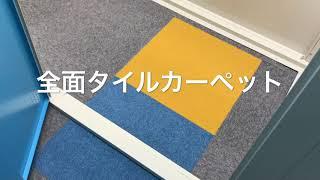 トランクルーム札幌北円山店 室内動画バナー