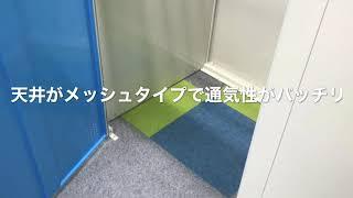 広島舟入中町店 室内紹介動画