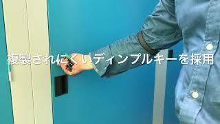 トランクルーム札幌北4条店 室内動画バナー
