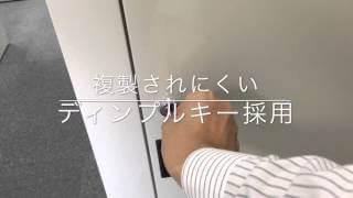トランクルーム町田鶴川店 室内案内動画
