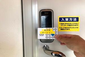 トランクルーム福岡片江2店 セキュリティ