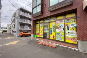 トランクルーム札幌西野店