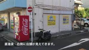 トランクルーム横須賀安浦町店 駐車スペース案内動画