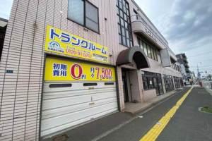 トランクルーム札幌北33条店