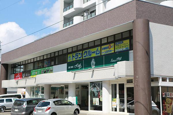 トランクルーム札幌西区新道東店