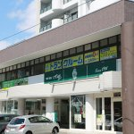 札幌元町駅周辺でトランクルームをお探しの方へ