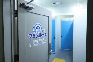 札幌市北区北20条のトランクルーム