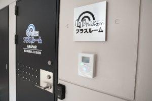 トランクルーム北円山入退出管理システム