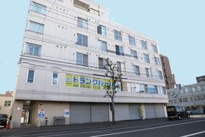 トランクルーム札幌北8条店