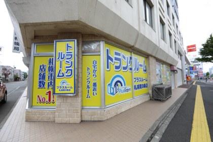トランクルーム札幌南9 条店