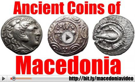 Ancient coins of Macedonia