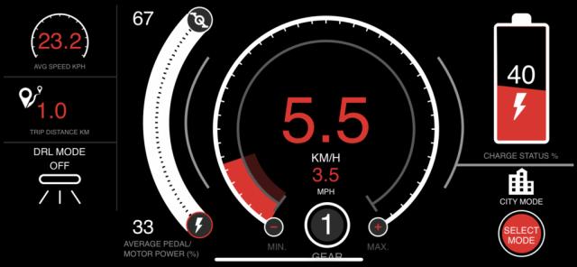 GoCycle G4 App