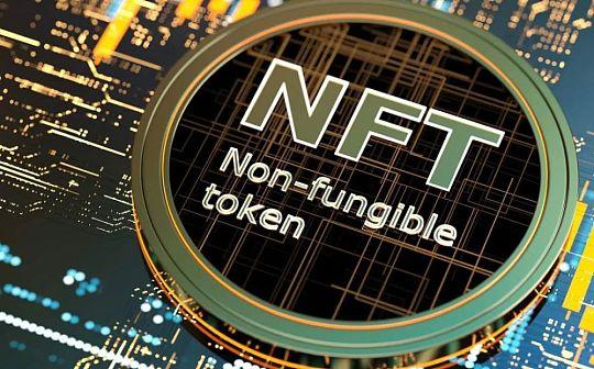 NFT token, abstract