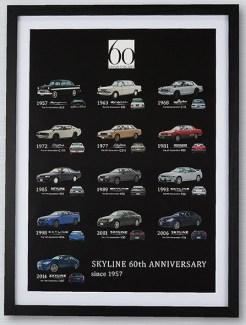 額装(マット付き) 高精細印刷ポスター スカイライン60周年記念デザイン