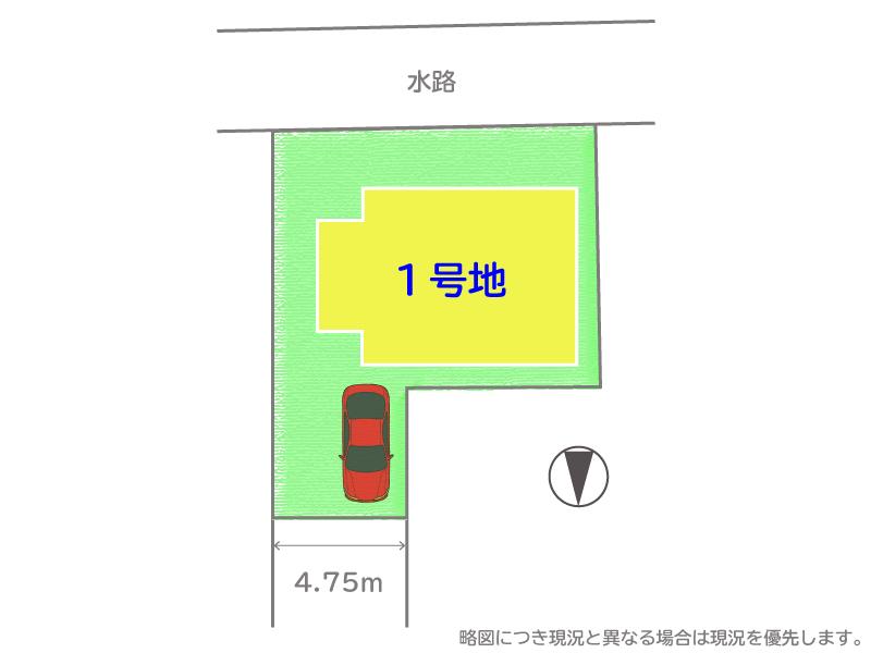 枚方市伊加賀西町~限定1区画~ 区画図