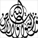 The Arabic Language (Part 2/2)