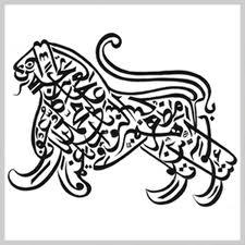 the Arabic Language 3