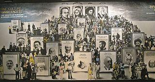 Diaspora Museum 4