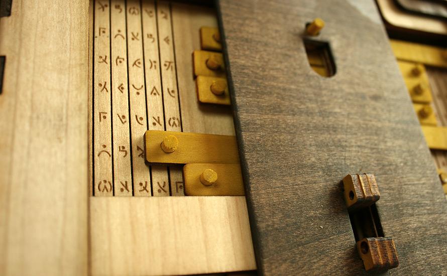 puzzle-6