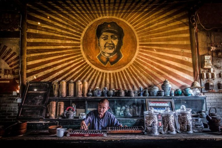 Man in his tea shop of Zijie Gong