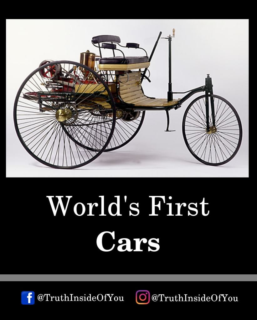 6. World's First Car