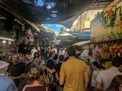 Recommended markets in Tel Aviv