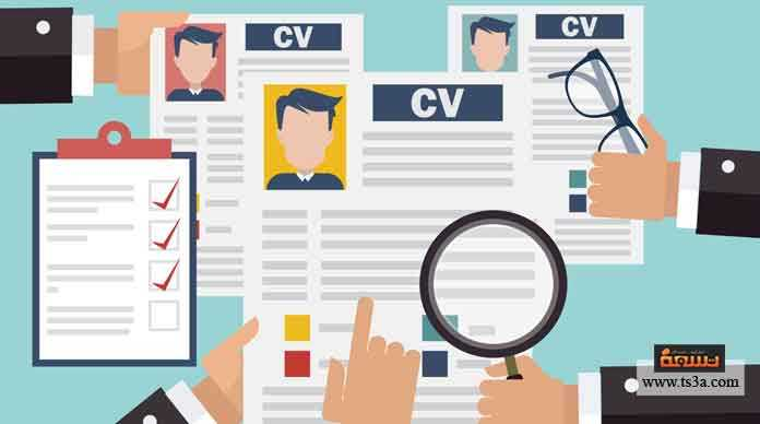 database interview resume