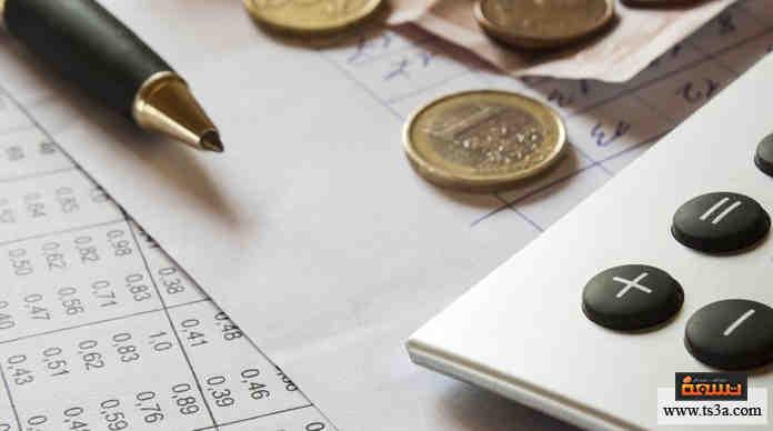 الحساب الجاري ما هي مميزات الحساب الجاري وكيف يمكن فتحه