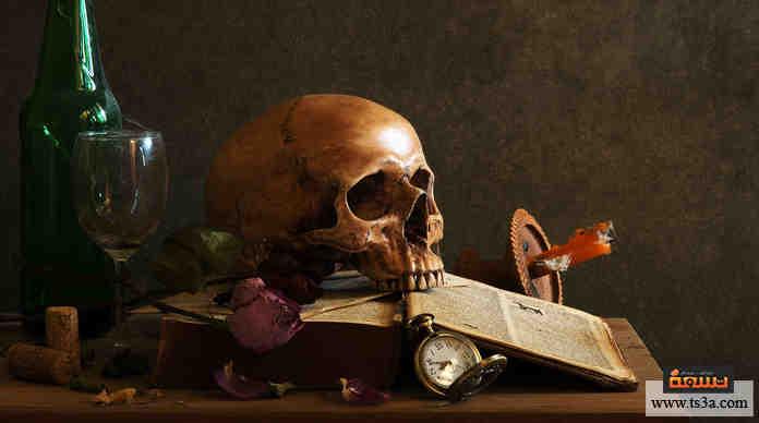 ظلال من جدران الموت كتاب مرعب يجلب الموت لمن يقرأه تسعة