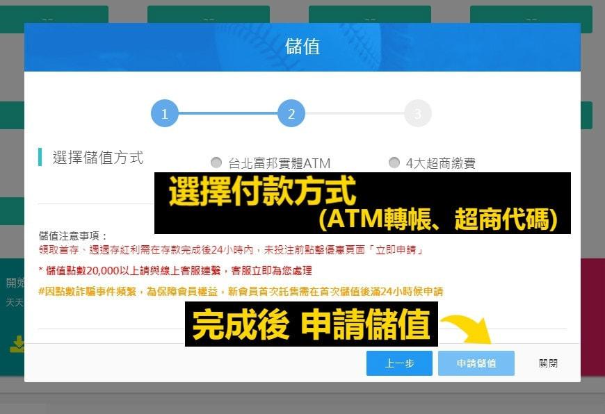 金合發娛樂城-儲值教學 - 金合發娛樂城官網