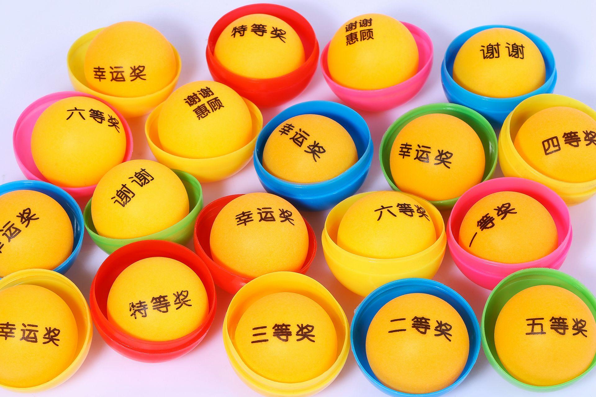 六合彩明牌-六合彩投注玩法技巧 玖天娛樂城