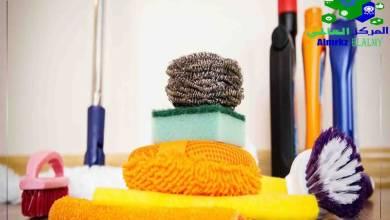 كيف اجعل منزلى نظيفاً بمواد منزلية, كيف اجعل منزلى نظيفاً بمواد منزلية, شركة المركز العالمي