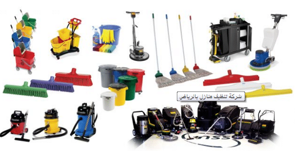 , شركة تنظيف بالرياض 0538353182, شركة المركز العالمي