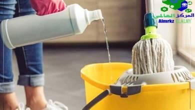 دليلك الكامل لجميع طرق خدمات التنظيف, الدليل الكامل لطرق تنظيف المنزل, شركة المركز العالمي