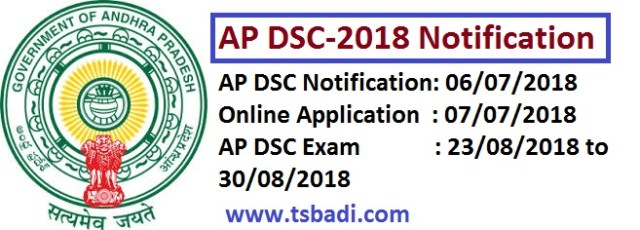 AP DSC 2018 Notification, Schedule , Exam Dates
