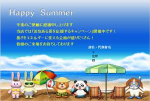 暑中見舞いデザイン2