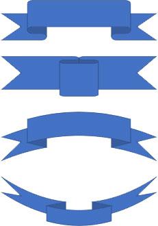 「リボン」の変形例