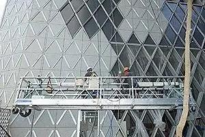 2020年8月-中華起重升降機具協會附設臺北職業訓練中心 68 期 吊籠操作人員安全衛生在職教育訓練 - 松和企業 ...