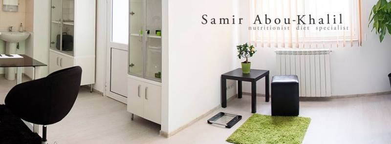 samir nutritionist farmacist