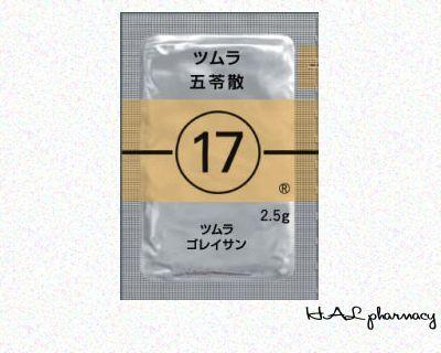 ツムラ 五苓散 エキス顆粒(醫療用) 情報 価格 通販(通信販売)