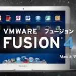 VMware Fusion4