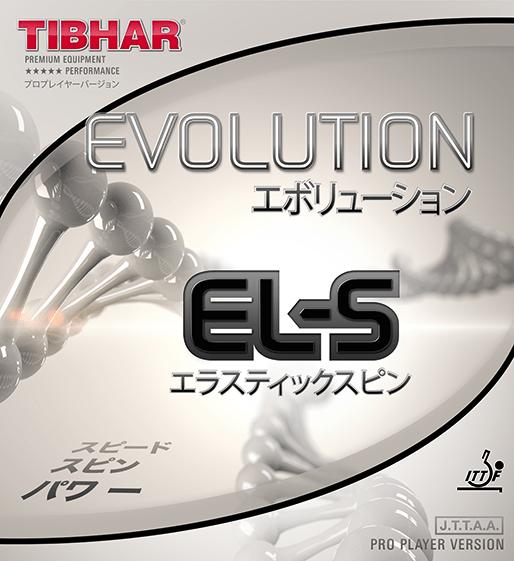 Tibhar Evolution EL-S